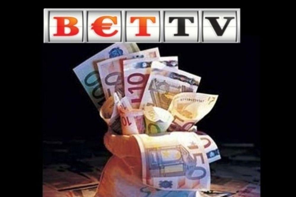 Κυριακάτικα bettv ταμεία με απόδοση 126!