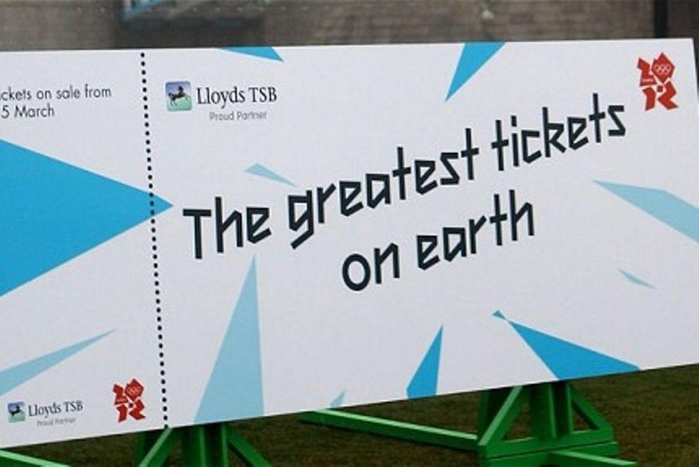 Λονδίνο 2012: «Βγήκαν» τα εισιτήρια του ποδοσφαίρου