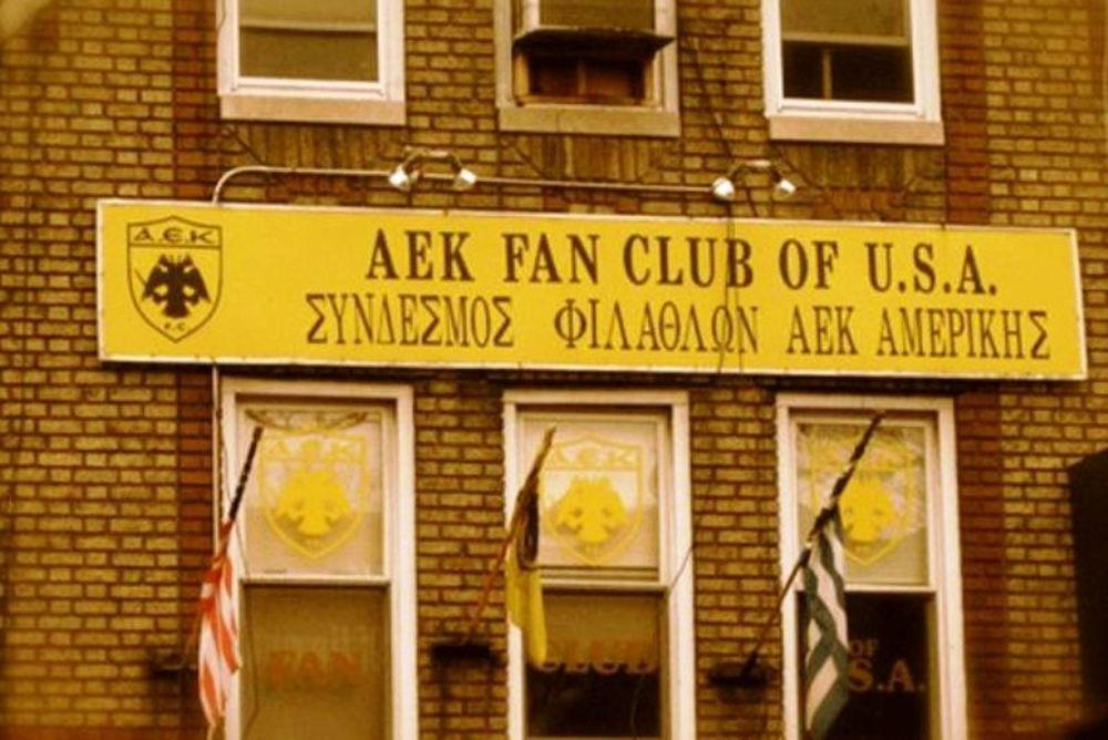 Ευχαριστεί Ντέμη, Νοτιά το AEK Fan Club of USA
