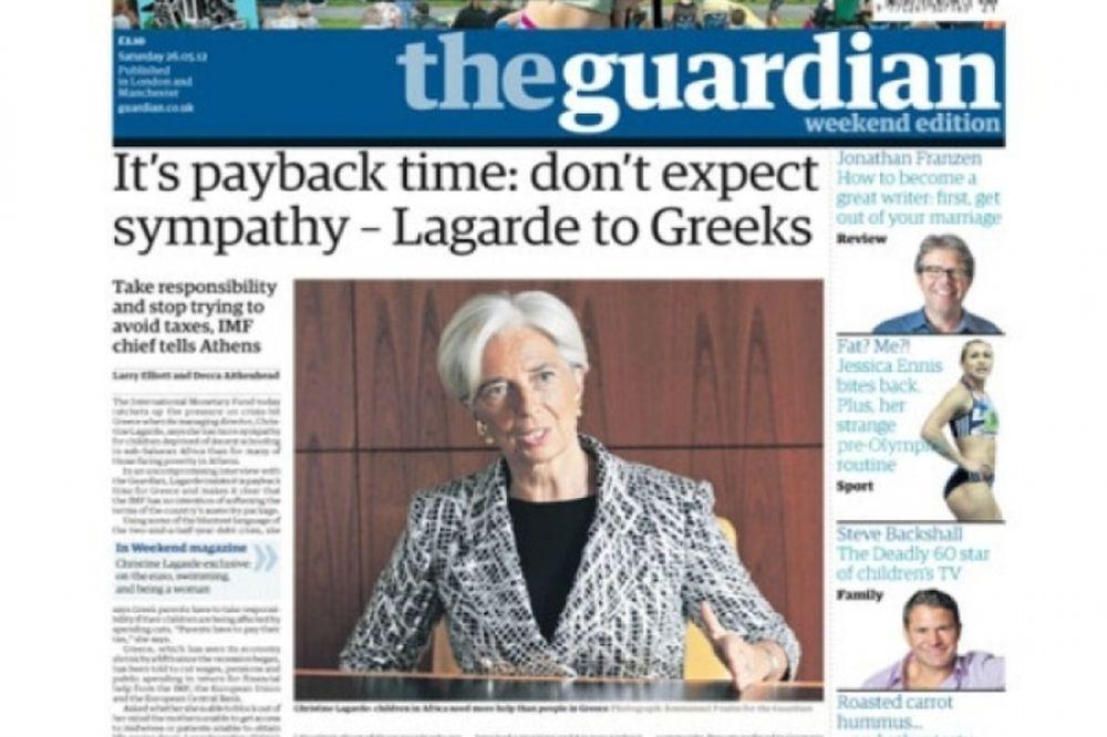 Christine Lagarde στην Guardian: Καμία συμπάθεια για τους Έλληνες