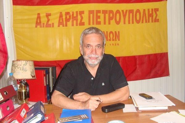 Πρόεδρος ο Σακούτης στον Άρη Πετρούπολης