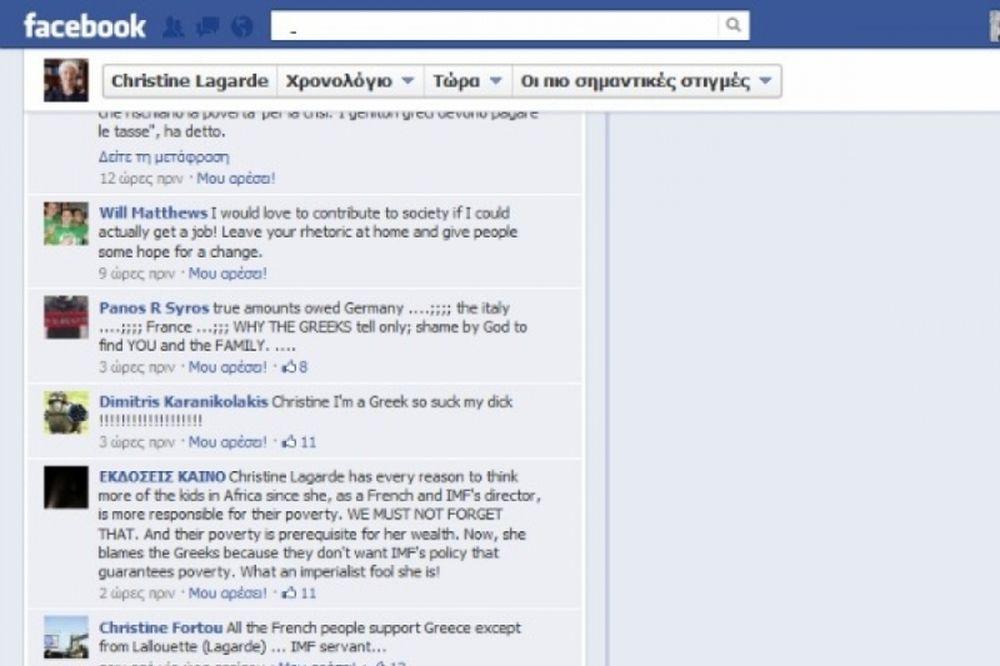 Ελληνική επίθεση στο Facebook της Christine Lagarde!