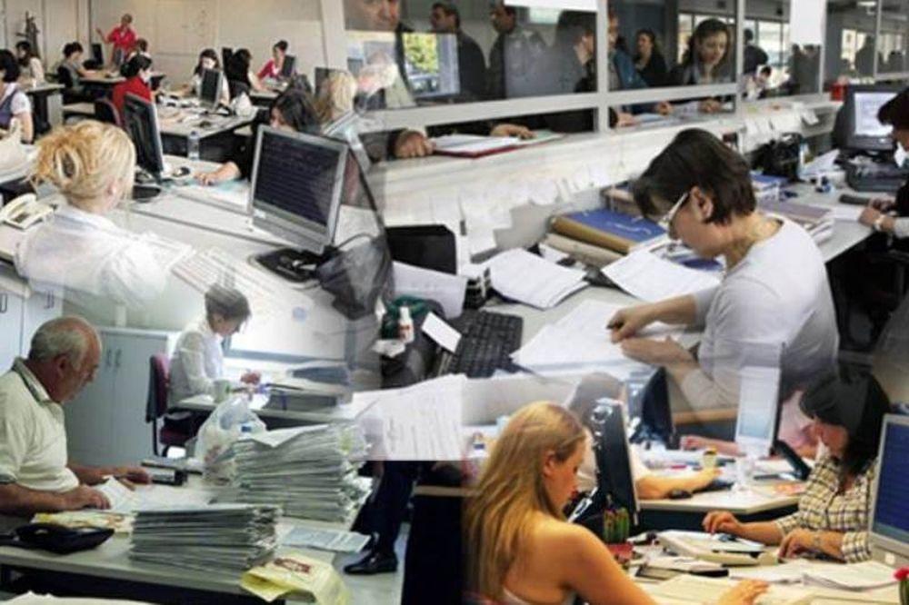 ΕΡΕΥΝΑ: Πόσοι δημόσιοι υπάλληλοι είναι στην περιοχή σας
