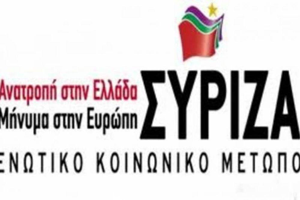 ΣΥΡΙΖΑ: Επαναδιαπραγμάτευση με την ακύρωση του μνημονίου