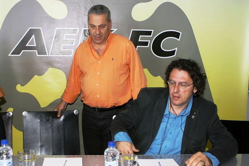 Ζητά αναστολή της απόφασης από την ΕΠΟ η ΑΕΚ