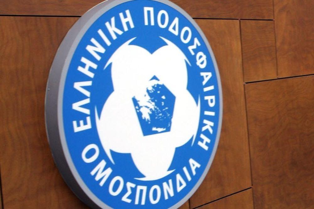 ΟΦΗ: Κατατέθηκε η έφεση στην ΕΠΟ