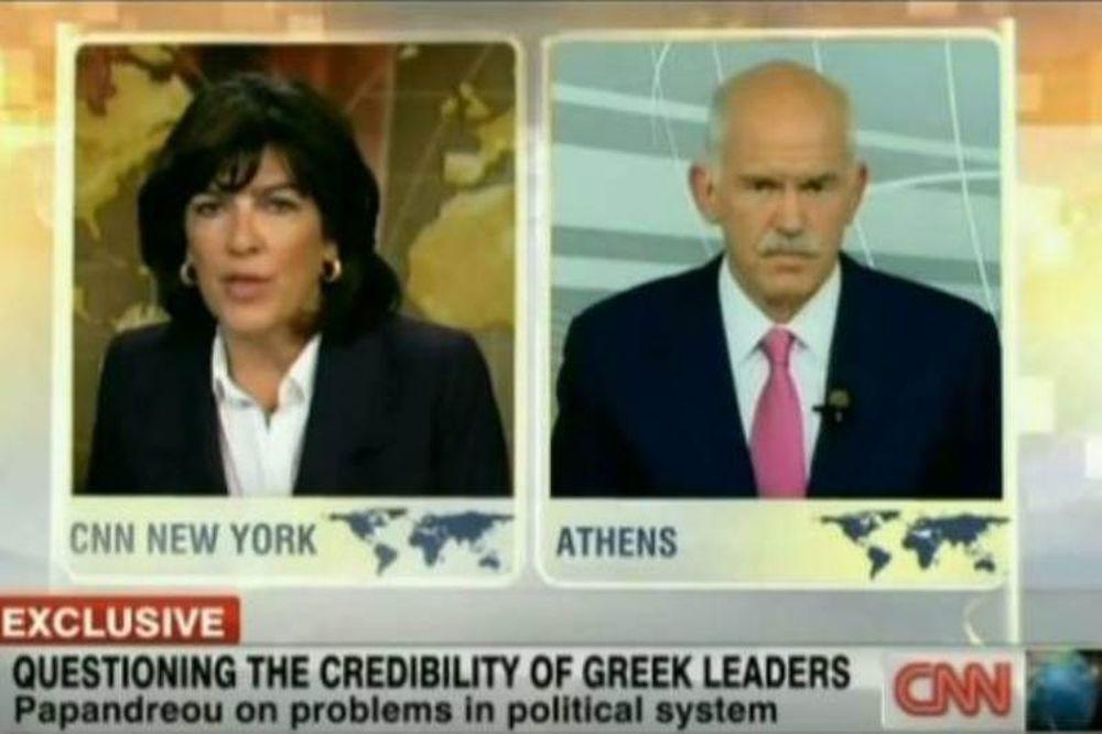 Παπανδρέου στο CNN: Οι Έλληνες έχουν κάνει τεράστιες θυσίες (video)