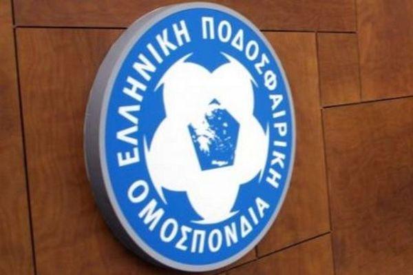 Οι αποφάσεις της ΕΠΟ για τη Δ΄ Εθνική