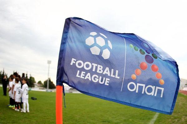 Στη σέντρα τα play off της Football League