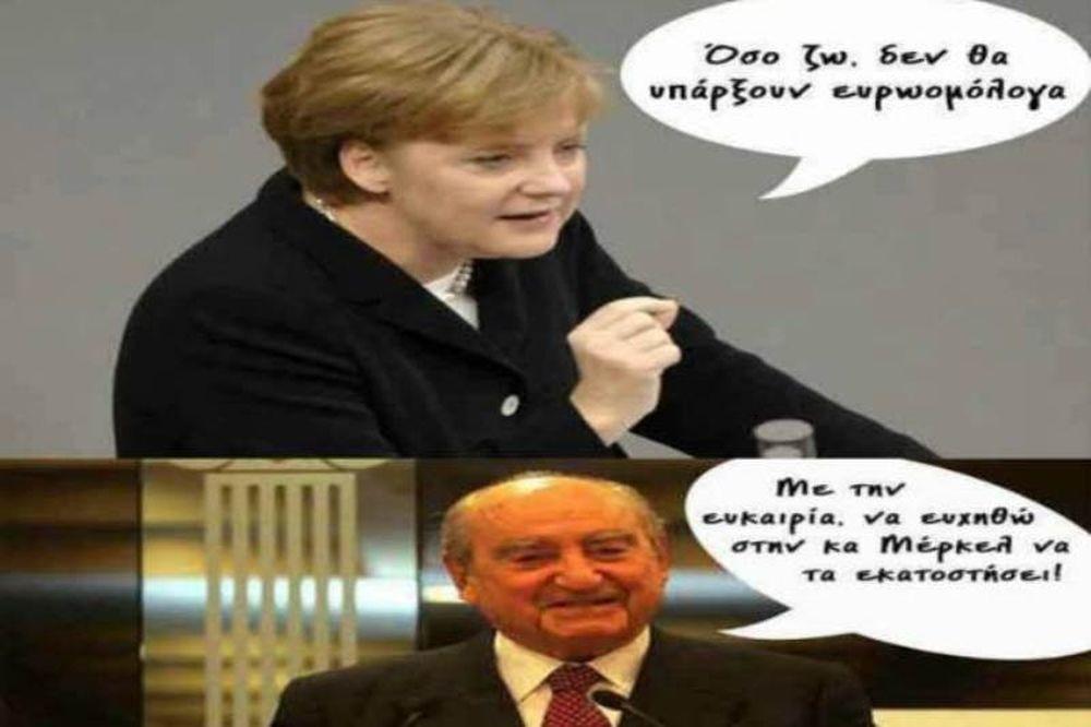 Η ευχή του... Μητσοτάκη στη Μέρκελ για τα ευρωομόλογα!