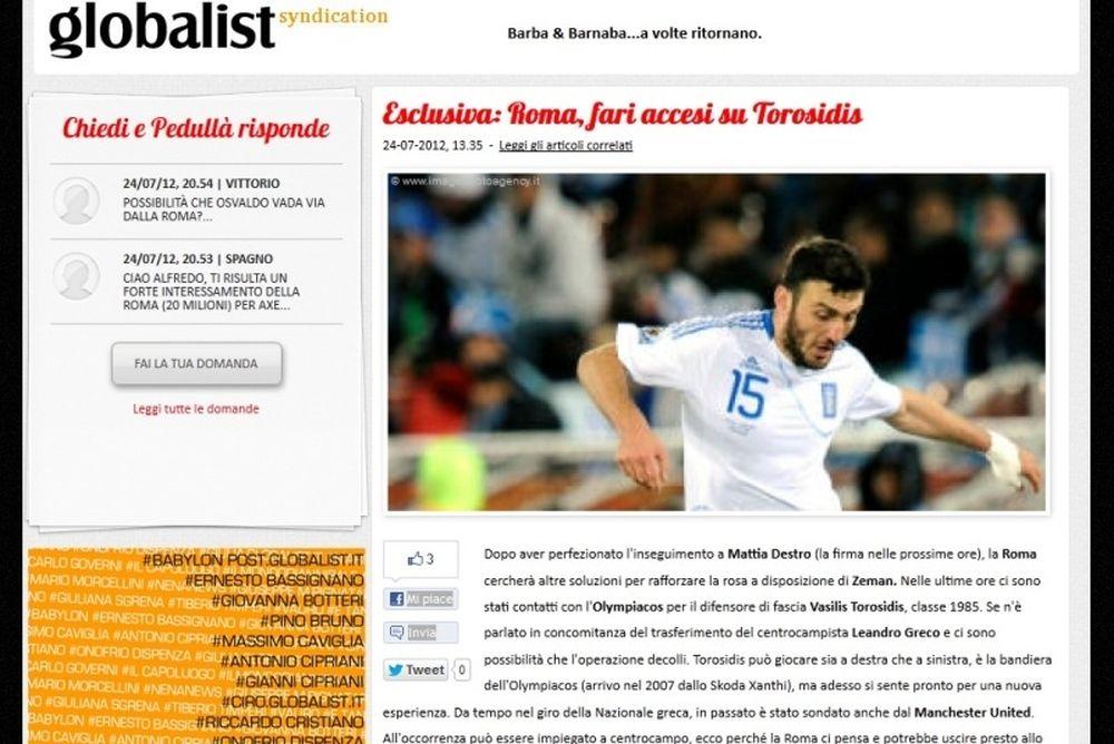 «Επαφές Ρόμα με Ολυμπιακό για Τοροσίδη»
