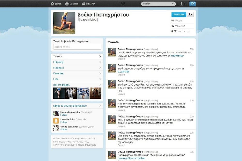 Παπαχρήστου: Εκτοξεύθηκαν οι followers στο twitter