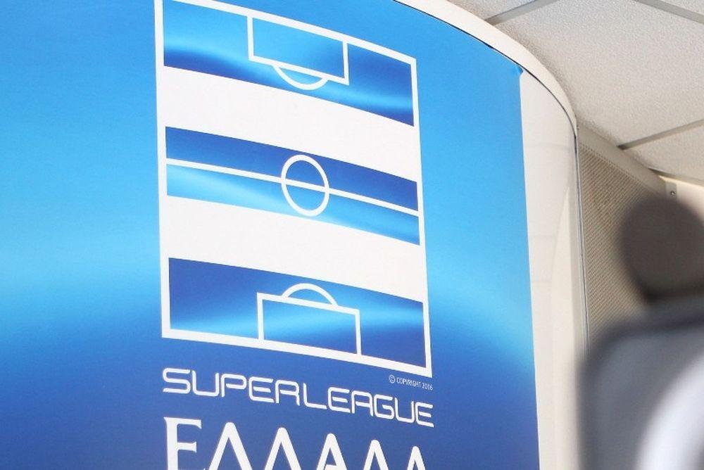 Επικυρώθηκε η βαθμολογία Super League με επιφύλαξη