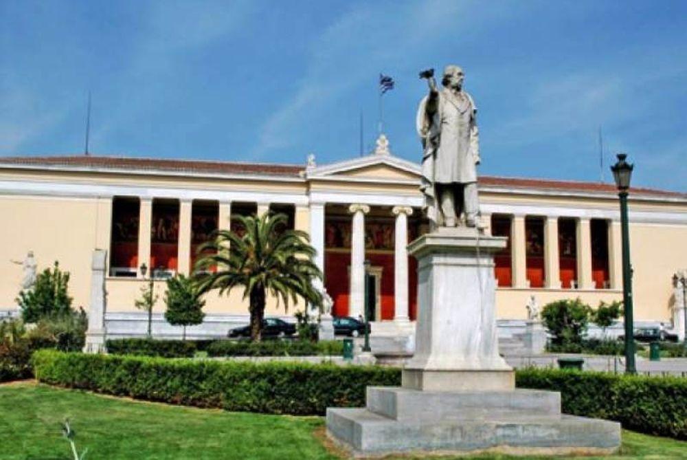 Κωδικός «Αθηνά»: Καταργούν εκατοντάδες σχολές σε ΑΕΙ και ΤΕΙ!