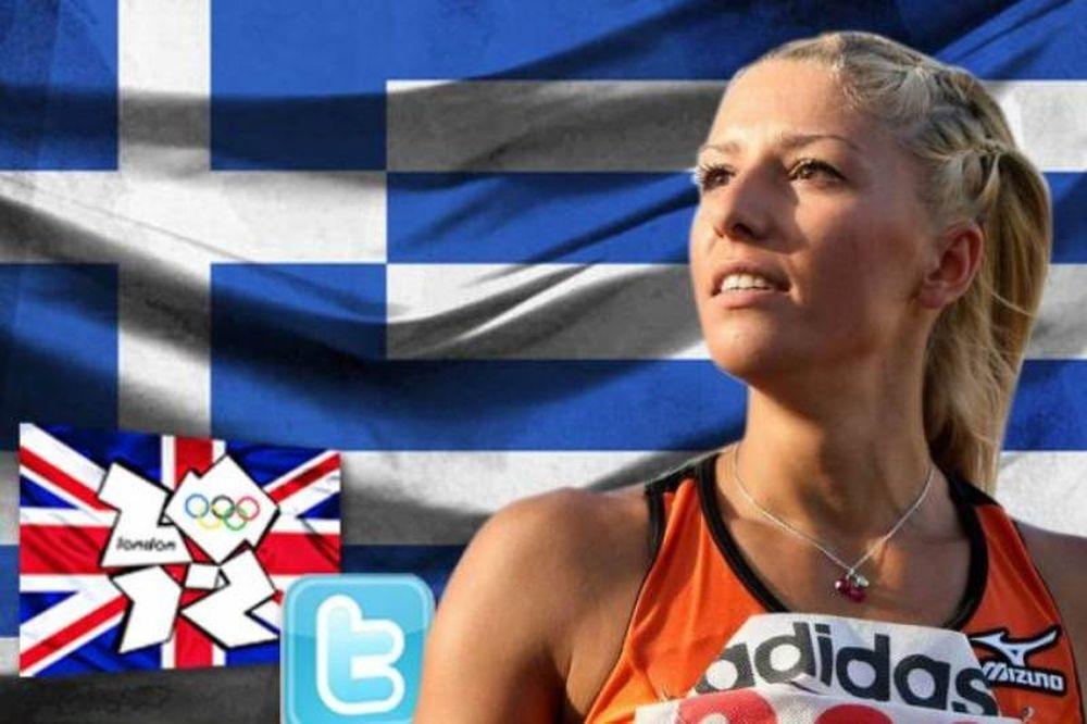 Ολυμπιακοί Αγώνες 2012: Ποιος «κάρφωσε» την Παπαχρήστου;