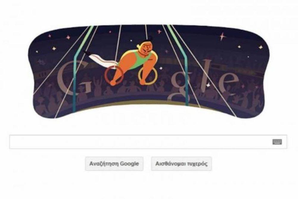 Λονδίνο 2012, Κρίκοι στο σημερινό doodle της Google