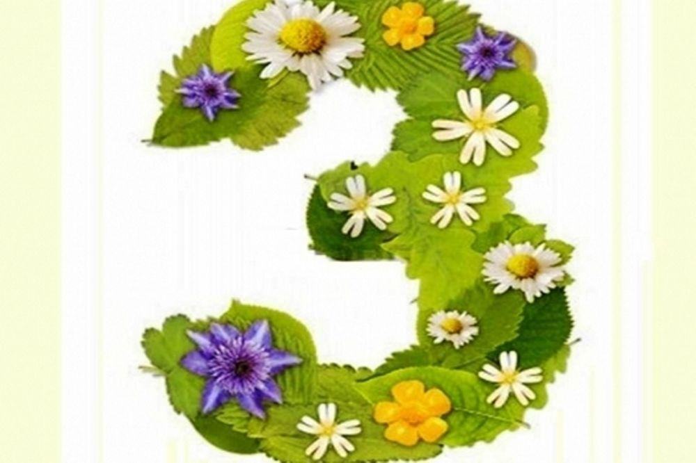 Οι καρμικές σχέσεις του αριθμού 3