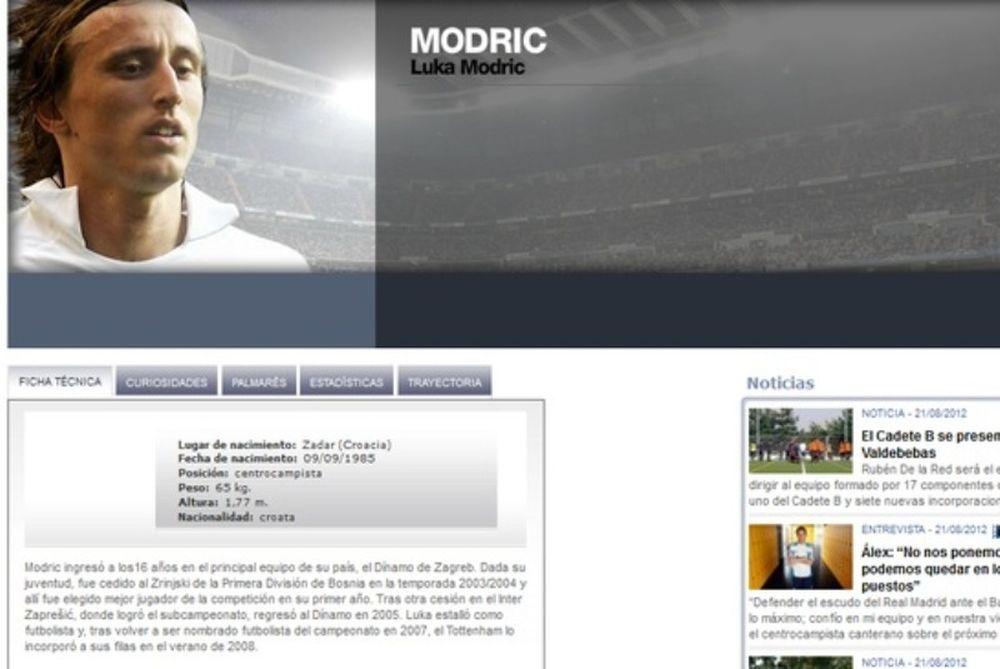 Ο Μόντριτς στο… site της Ρεάλ!