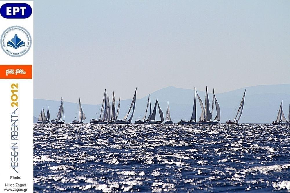 «Αρωμα» Σποράδων στην Aegean Regatta 2013