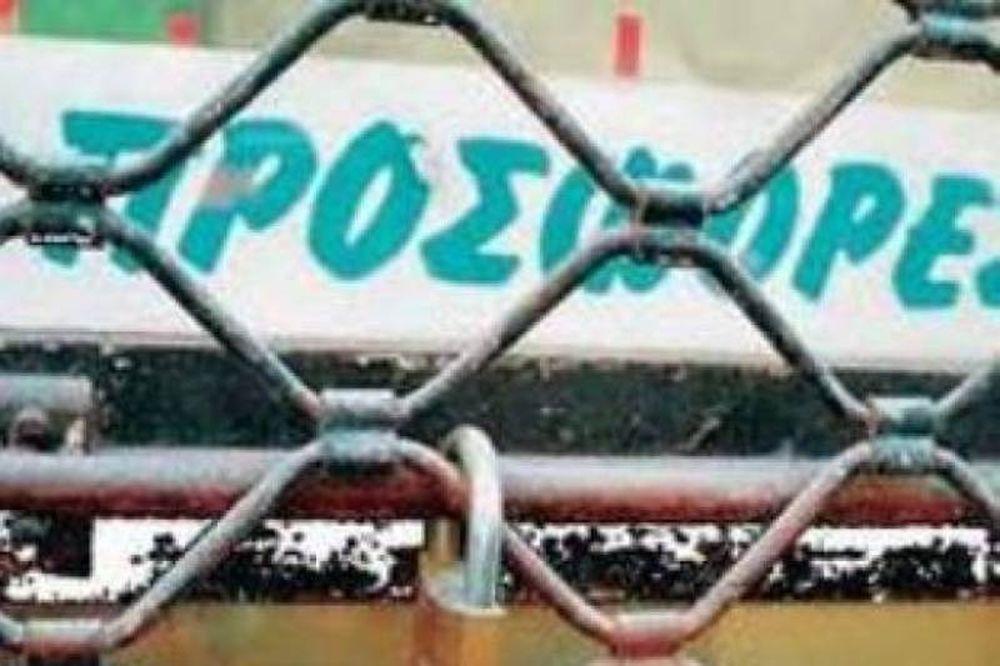 ΕΣΕΕ: Από τις 6.532 επιχειρήσεις στην Αθήνα οι 1.850 έβαλαν λουκέτο