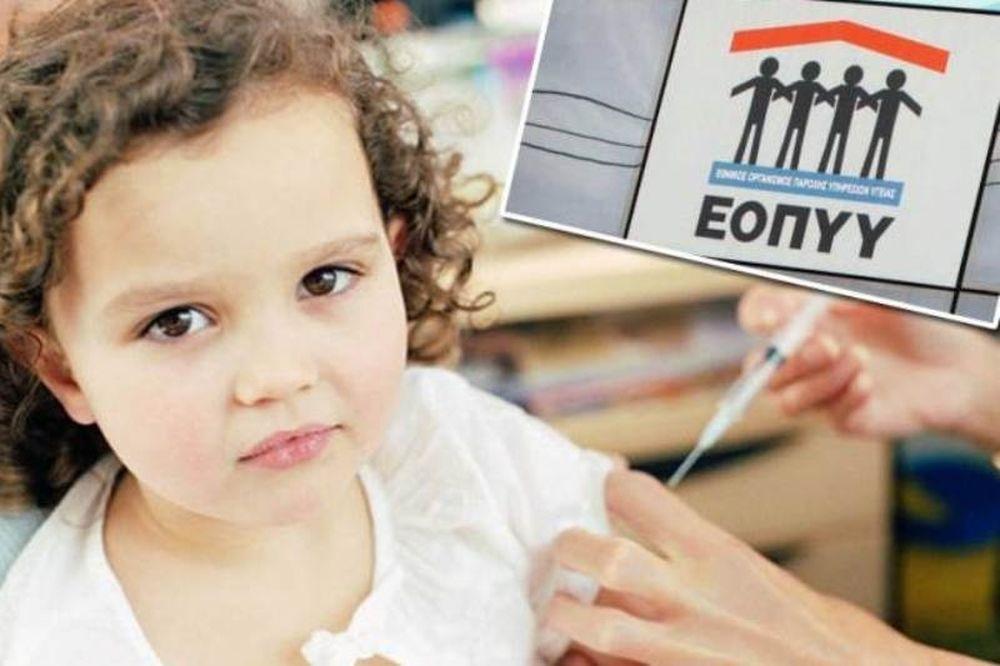 Το 95% των Ελλήνων κινδυνεύει να μείνει χωρίς γιατρούς και φάρμακα