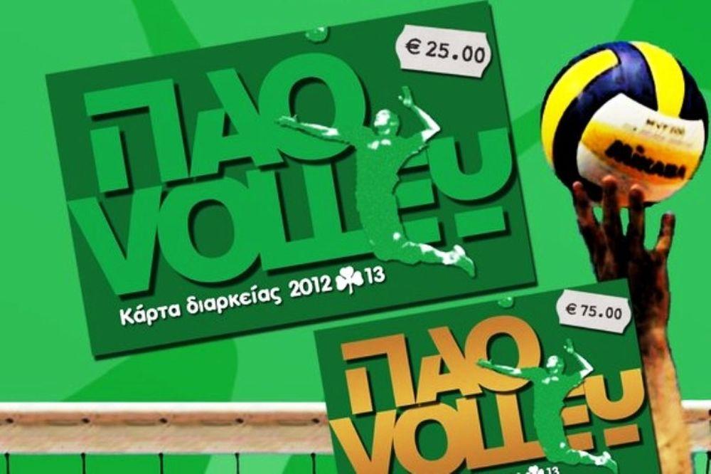 Παναθηναϊκός: Κυκλοφορούν οι κάρτες διαρκείας & οικονομικής ενίσχυσης