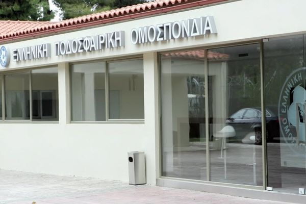 Στις 3/10 η κλήρωση στον 2ο όμιλο χωρίς Μακεδονικό