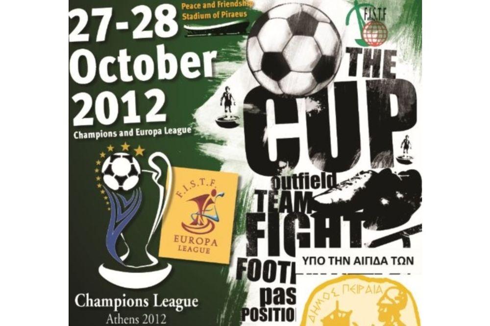 Subbuteo: Champions League και Europa League το Σαββατοκύριακο στο ΣΕΦ
