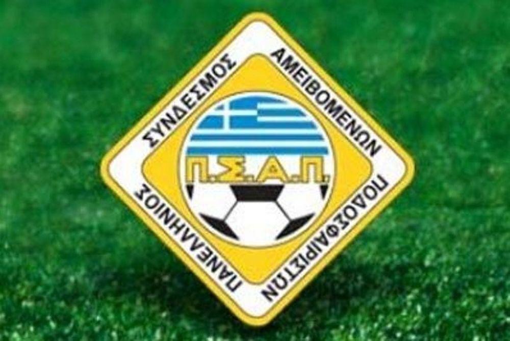 Football League: «Στα όρια της εξάντλησης οι ποδοσφαιριστές»