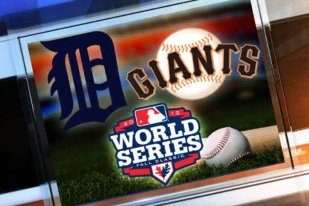 MLB: Αρχίζει το World Series