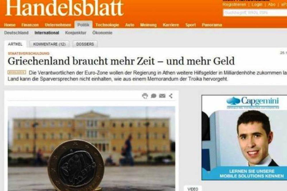 Handelsblatt: Νέο δάνειο έως 20 δισ. ευρώ για την Ελλάδα