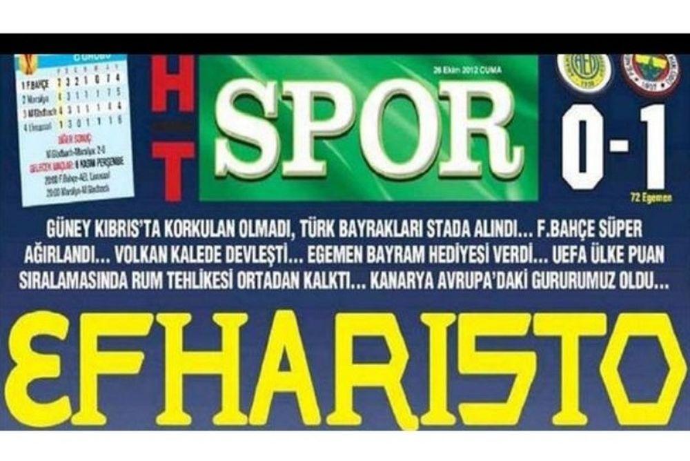 ΑΕΛ: Το «Efharisto» των Τούρκων (photos)