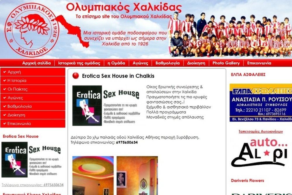 Ολυμπιακός Χαλκίδας-Πανταζής: «Δεν σκεφτήκαμε να διαφημίσουμε τον οίκο… εποχής»