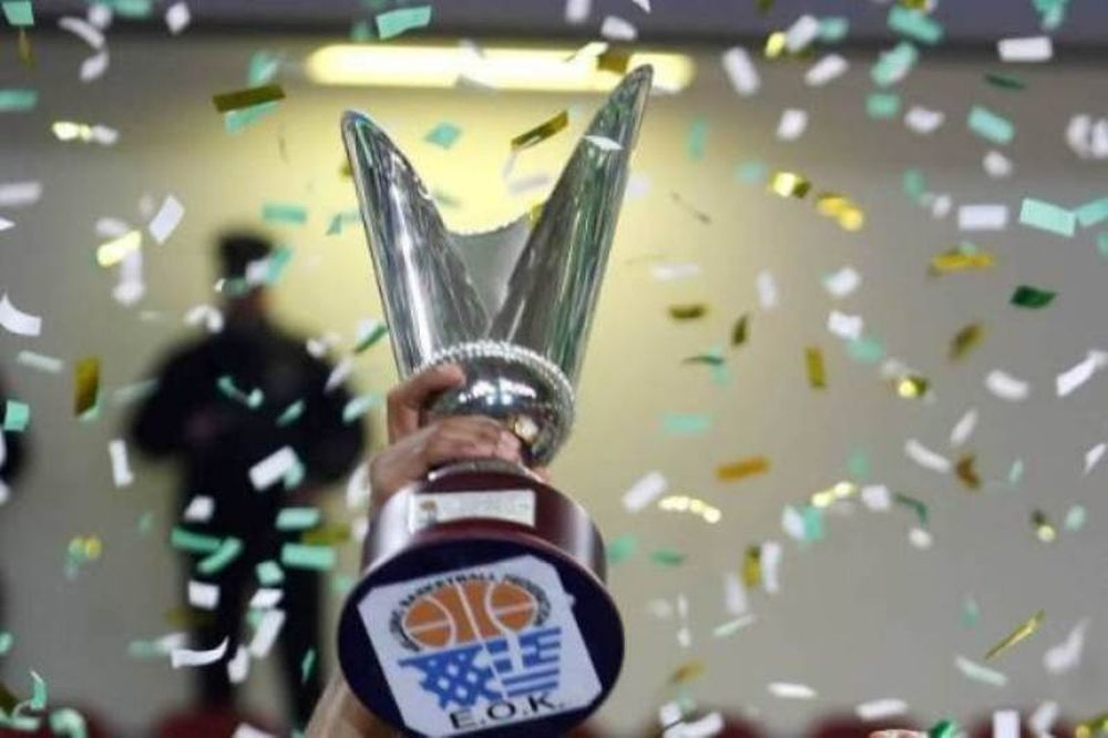 Κύπελλο Ελλάδας: Κληρώνει για τα ημιτελικά