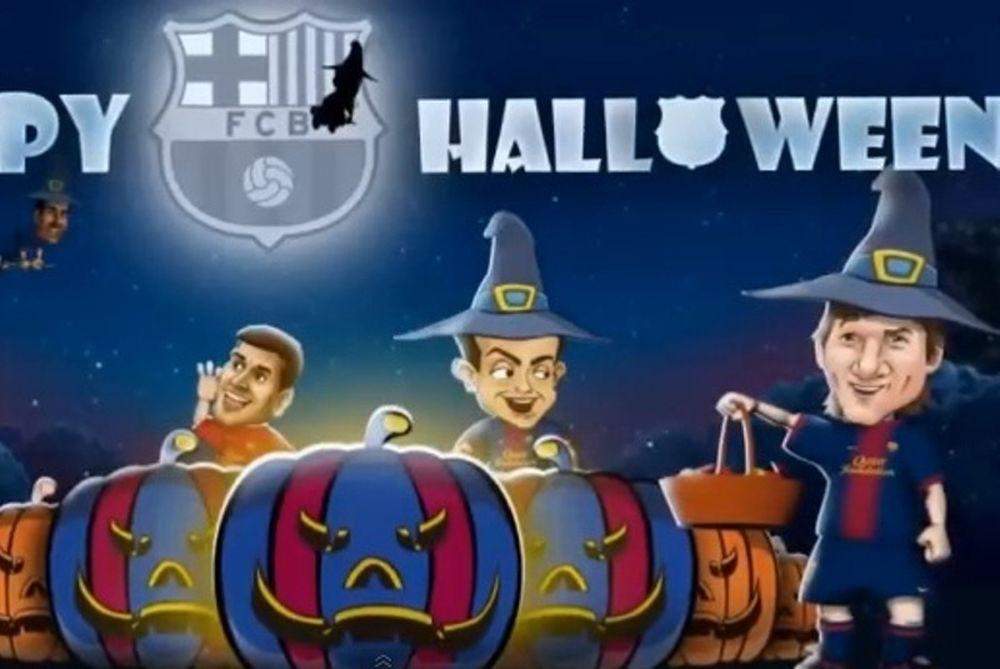 Μπαρτσελόνα: «Happy Halloween» (video)