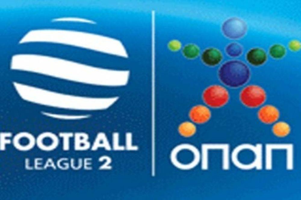 Football League 2: Η 2η αγωνιστική με 2 ματς λιγότερα...