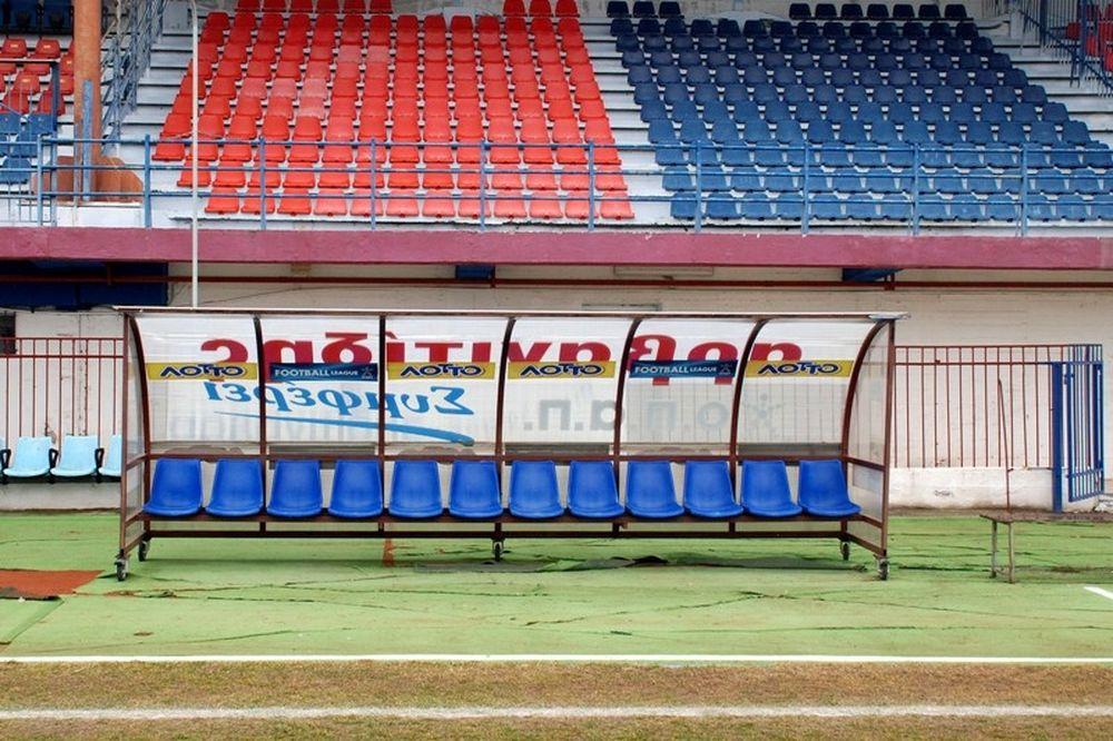 Άλλος για την «ηλεκτρική καρέκλα» στη Βέροια;