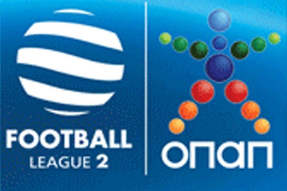 Συνεδριάζει το ΔΣ της Football League