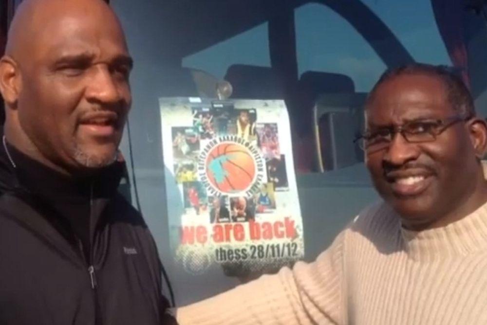 ΠΑΟΚ: Μπάρλοου, Λέβινγκστον από τα παλιά (video)