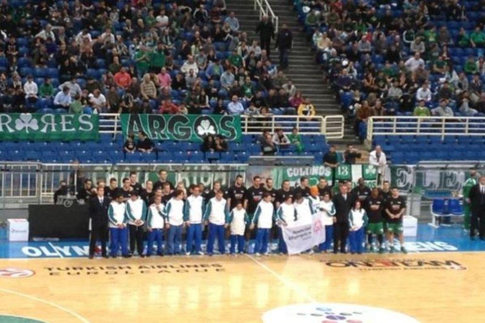 Παναθηναϊκός: Στο πλευρό των Special Olympics (photos)