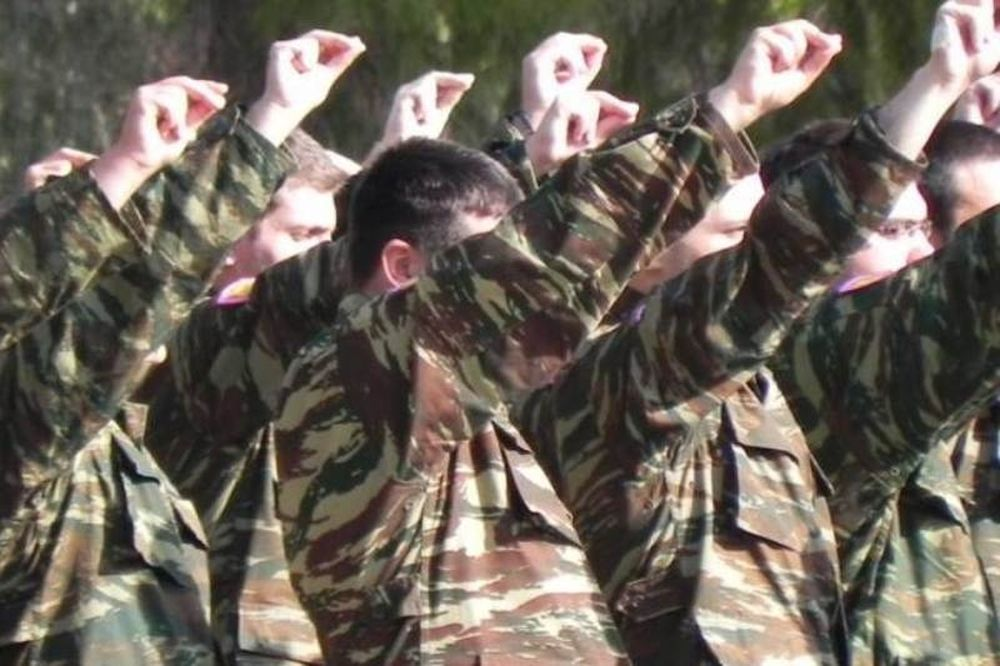Καταργούν την υποχρεωτική θητεία στον Στρατό για οικονομία;