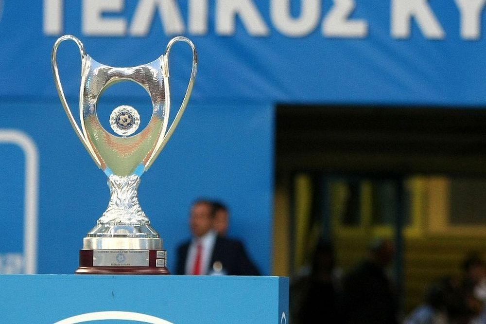 Κύπελλο Ελλάδας: «Φωτιά» σε Λάρισα, Βόλο και «Ελ Πάσο»