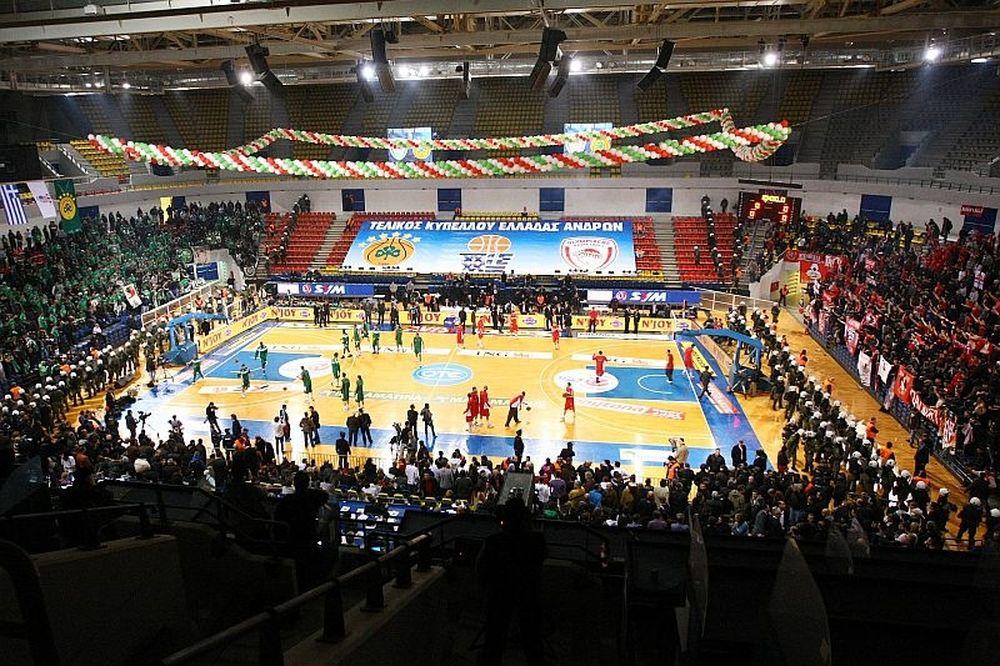 Τελικός Κυπέλλου: Στις 10 Φεβρουαρίου λόγω… Ευρωλίγκας