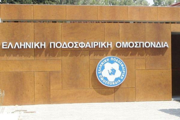 ΕΠΟ: Δεκτή η ένσταση του Ολυμπιακό Λαυρίου