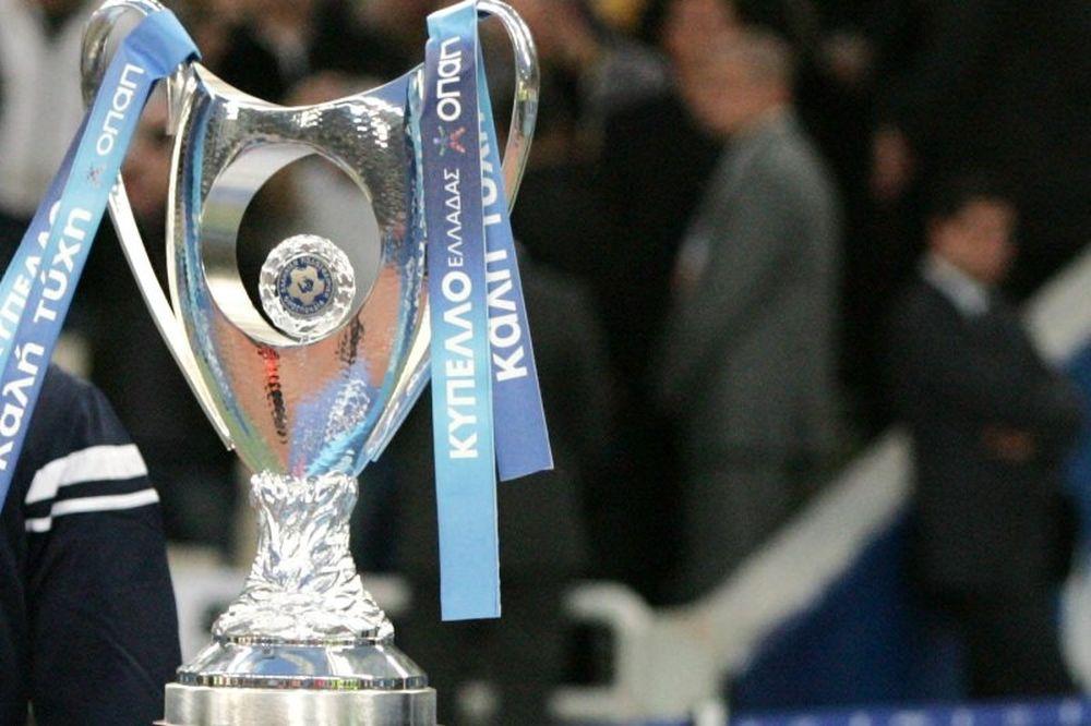 Κύπελλο Ελλάδας: Ολοκληρώθηκε το… παζλ της 4ης φάσης