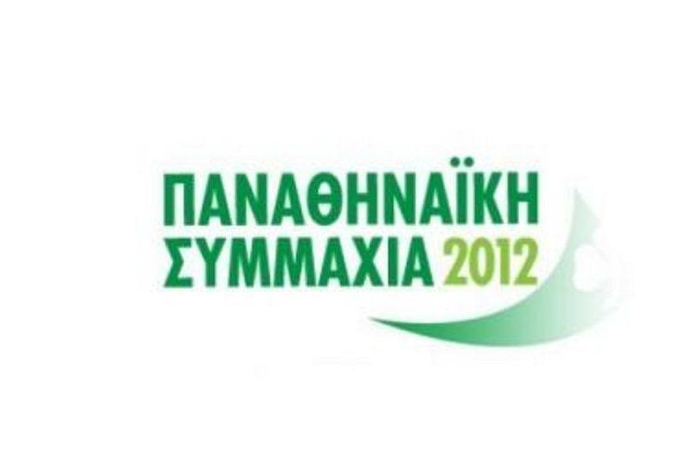 Την Πέμπτη (27/12) η Γ.Σ. της «Παναθηναϊκής Συμμαχίας»