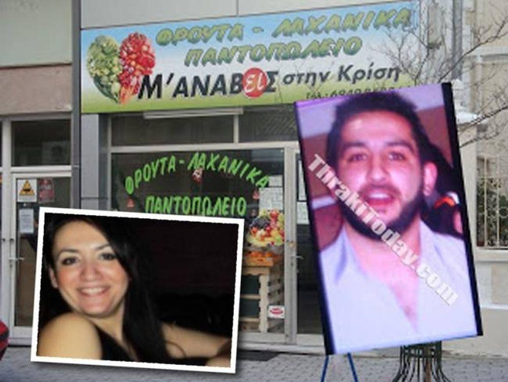 Εγκλημα στην Ξάνθη: Είναι αυτή η σελίδα του δράστη στο Facebook;