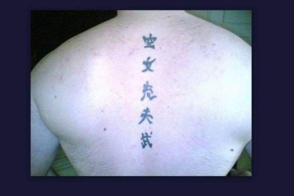 «Χτύπησε» τατουάζ ο Παντελίδης!