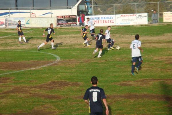 Ένωση Ερμιονίδας-Λουκίσια 1-0