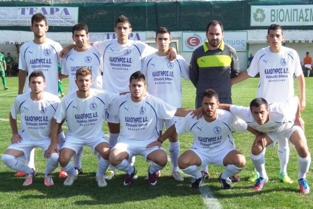 Ρήγας Φεραίος-Αμπελωνιακός 0-0